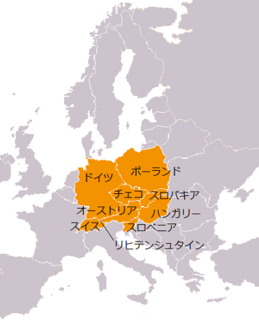 Central_Europe_in_CIA_World_Factbook.png